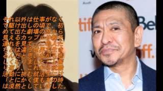 【引用元】:http://news.mynavi.jp/news/2016/02/18/149/ 【引用元画像...