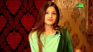 Za Laila Yama - Pashto New 2016 Song - By Laila Khan