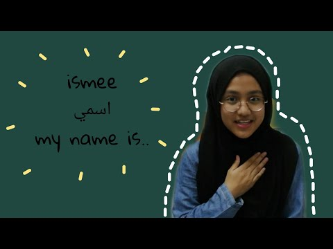 Learn Arabic: how to introduce yourself