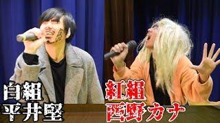 【提供】第68回紅白歌合戦→http://www.nhk.or.jp/kouhaku/artist/ 「第6...