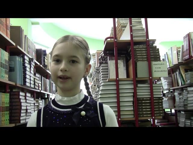Изображение предпросмотра прочтения – ПолинаБаранова читает произведение «Тучкины штучки» В.В.Маяковского