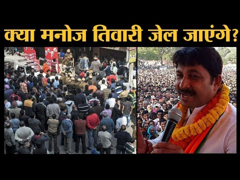 Manoj Tiwari ने Delhi में Sealing तोड़कर Supreme Court of India से पंगा लिया है | The Lallantop
