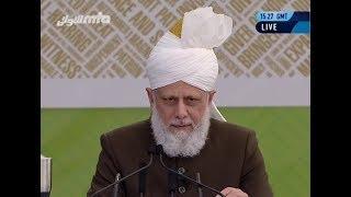 Address to Khuddamul Ahmadiyya UK Ijtima 2016