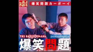 実際は太田さんは解散を考えたことは無く、田中さんがしょっちゅうキレ...