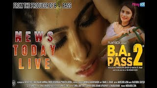 BA Pass 2   बी ए पास 2   Hindi Film   Press Meet   Chandigarh 2017