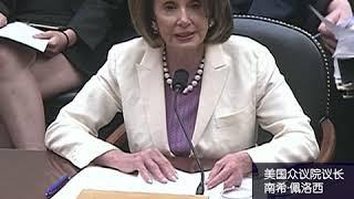 美众院议长在国会谈六四屠杀30周年