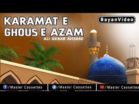 Karamat E Ghous E Azam | Islamic Lecture By Maulana Ali Akbar Ahsani