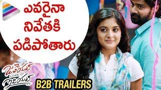Nivetha Thomas New Movie Back 2 Back Trailers | Juliet Lover of Idiot Telugu Movie | Naveen Chandra