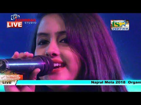 Chup Gaye Sare Nazare || Sapna