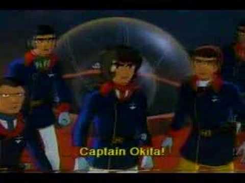 Final Yamato - Return of Captain Okita. ( Star Blazers )