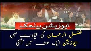 Opposition aligns behind Maulana Fazal Ur Rehman's leadership