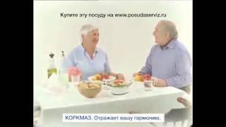 Турецкая скороварка Korkmaz декора Neoclassic(Интернет-магазин посуды «Гранд Престиж» предлагает посуду под торговой маркой «Коркмаз (Korkmaz)» Посуда..., 2015-05-12T11:03:26.000Z)
