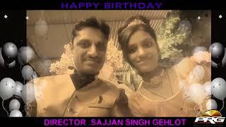 Sajjan Singh Gehlot Biography    बायोग्राफी सज्जनसिंह गहलोत    PRG MUSIC AND FILM STUDIO