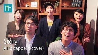 ご視聴ありがとうございます! 札幌で活動するヴォーカルグループ「lilt...