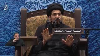 السيد منير الخباز - سلوك الإنسان يعبر عن ما في داخله