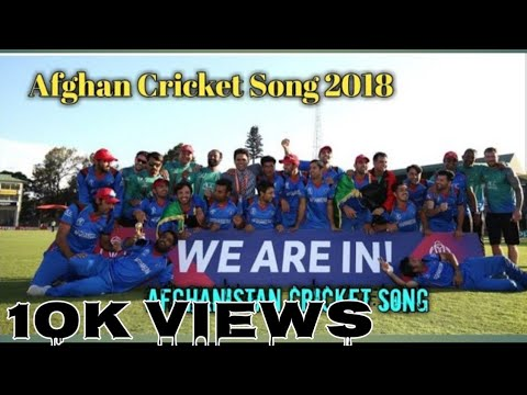 Afghanistan Cricket Song 2018 Afghan PASHTO cricket Song 2018 ||Afghan cricket Song 2018||AFGHAN||