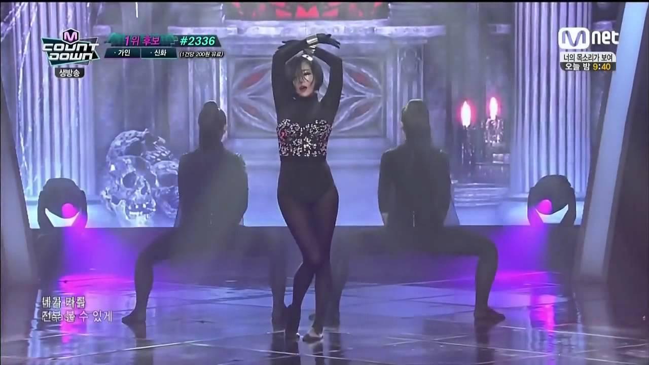 Gain Kpop 2016