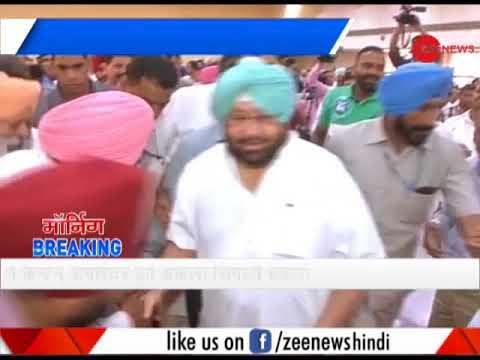 Morning Breaking: PM Modi calls Punjab CM Amarinder Singh an 'independent soldier'