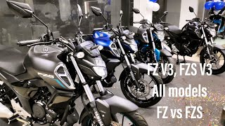 YAMAHA FZS V3, FZ V3 all models and colours || FZS vs FZ Differences || Price