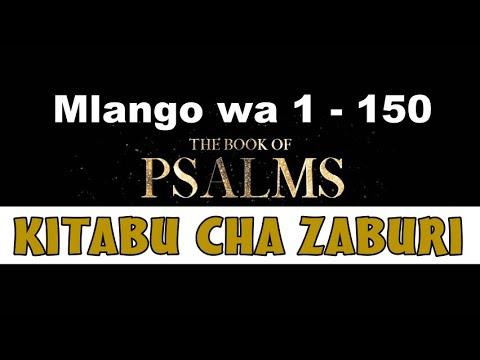 Download Zaburi ~ Psalms ~ Mlango wa 1 - 150
