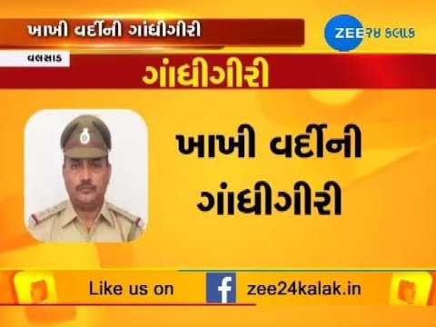 RTO inspector turn to 'Gandhigiri' to protest for salary, promotion - Zee 24 Kalak