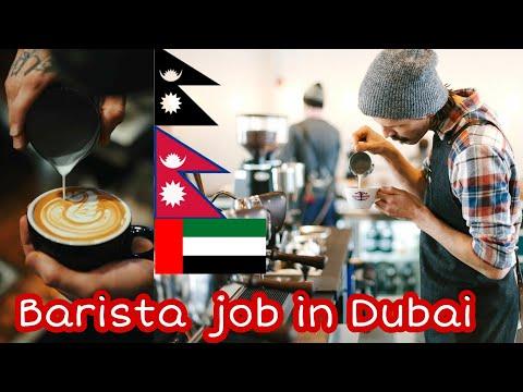 Dubaiमा COFFE Makingको |Barista|काम, बसाइ र कमाइ !!! | Nepali Vlog | Arru Mix | Barista In Dubai