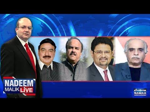Nadeem Malik Live - SAMAA TV - 23 Aug 2017