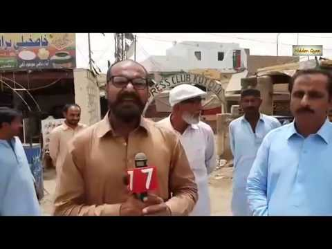 PAKISTANI Media Amazing And Funny Video//Feb 2019...