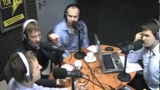 Живая тем а на TOK FM от 29 марта 2012(, 2013-04-04T11:39:55.000Z)