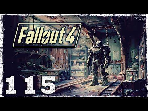 Смотреть прохождение игры Fallout 4. #115: Срочная доставка.