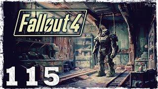 Fallout 4. #115: Срочная доставка.(, 2016-08-16T15:00:03.000Z)