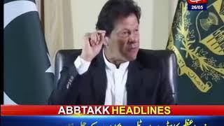 AbbTakk Headlines – 01 AM – 26 May 2019