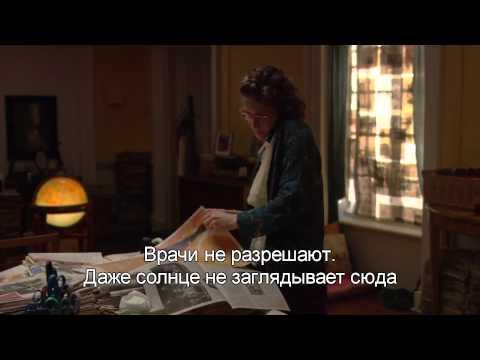 Курьер — смотреть онлайн — КиноПоиск