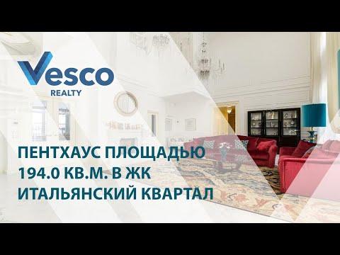 Обзор квартиры: ЦАО, метро Новослободская, Фадеева, 4А | 64783