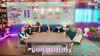 Download [2021 FESTA] BTS (방탄소년단) '아미 만물상점' #2021BTSFESTA