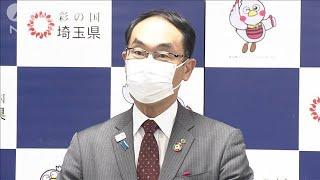 埼玉・大野知事「緊急事態宣言」受け会見ノーカット(20/04/07)