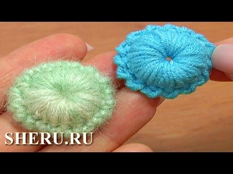 Crochet Button Pattern Урок 7 Вязание отдельного элемента в виде ягодки