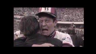 박철순 은퇴 영상 (OB Bears, 오비베어스)