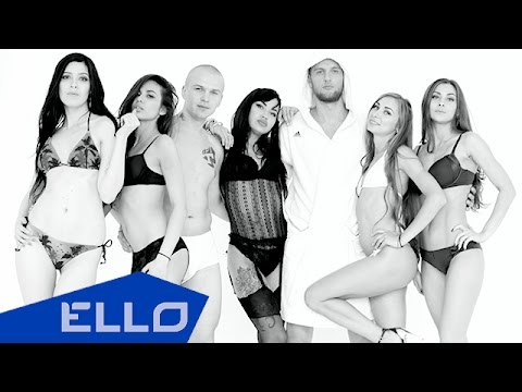 SpyT Feat. TIMBIG - Sex / ELLO UP^ /