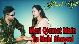 Meri Kismat Mein Tu Nahi Shayad(Parul gill)😢😢😢😢