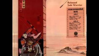 Jade Warrior - Released ( Full Album ) 1972