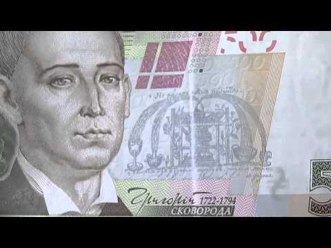 500 гривен (пятьсот гривен) - пирамида, Всевидящее око? - масонские знаки?