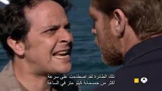 الحلقة _3_ مسلسل السفينة  el barco مترجم للعربية