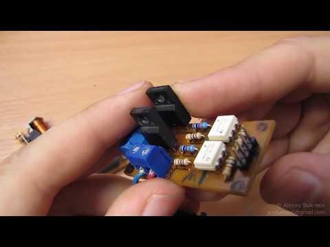 Управление нагрузкой Arduino, что для чего