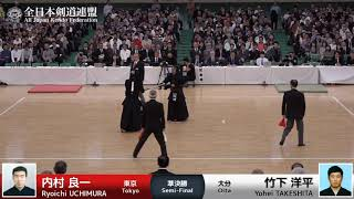 Ryoichi UCHIMURA KD-M Yohei TAKESHITA - 66th All Japan KENDO Championship - Semi final 62