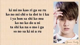 BTS - For You [Easy Lyrics]