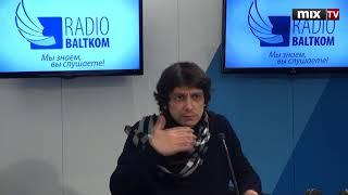 """Израильский певец Тельман Гужевский в программе """"Утро на Балткоме"""" #MIXTV"""