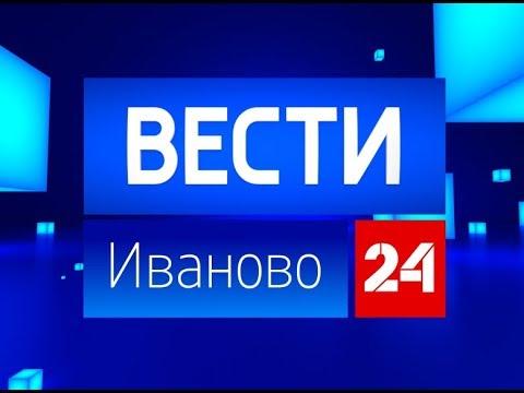 Радио онлайн, слушать Радио России 24 онлайн.