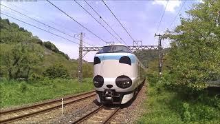 阪和線 特急くろしお9号 11:15 新大阪発 → 13:38 白浜着 パンダくろしお『Smileアドベンチャートレイン』