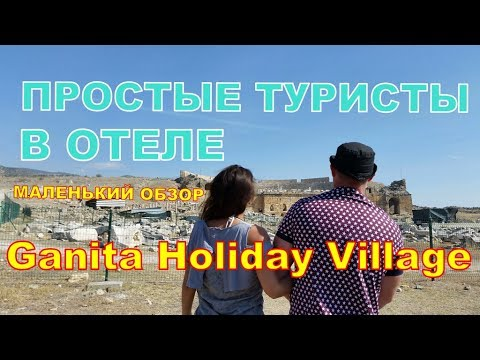 Ganita Holiday Village
